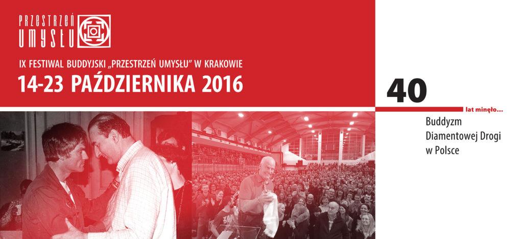 festiwal_krakow